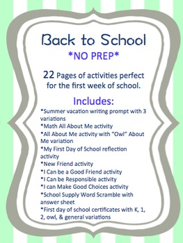 Back to School Pack- No Prep