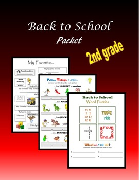Back to School Packet:  2nd grade