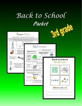 Back to School Packet:  3rd grade