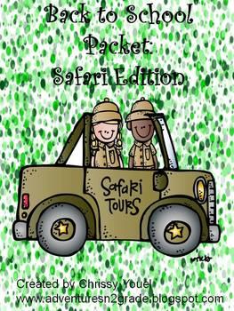 Back to School Packet:  Safari Theme