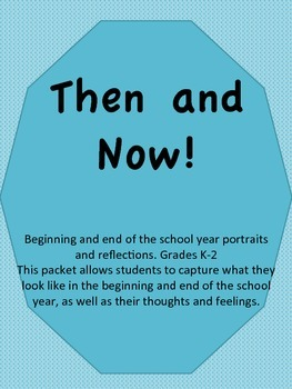 Back to School Packet - Then and Now