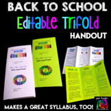 EDITABLE Open House Parent Night  Back to School Tri-Fold