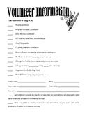Back to School Parent Volunteer Form