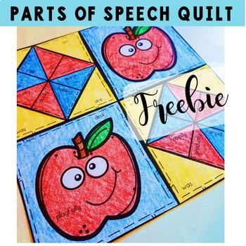 Back to School Parts of Speech Freebie