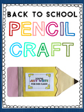 Back to School Pencil Craft