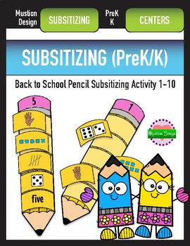 Back to School Pencil Subsitizing 1-10
