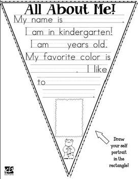 Back-to-School Pennant (Kindergarten)