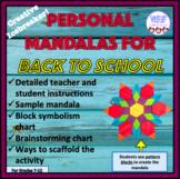 Back to School Personal Mandala, hands-on activity, icebreaker