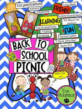 Back to School Picnic! Cross Curricular activities to START your school year!