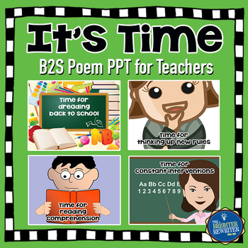 Back to School Poem PPT