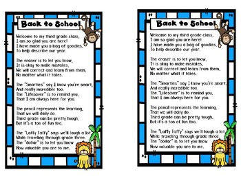 Back to School Poem for Sack -  Jungle Theme