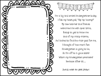 Back to School Poem