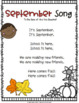 Back to School Poems, Beginning of the Year Poems, First Day of School