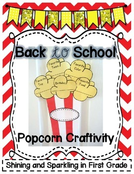 Back to School Popcorn ALL ABOUT ME Craftivity