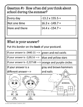 Back to School Postcard Math Goofy Glyph (7th grade Common Core)