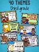 Back to School Postcards: 3rd Grade