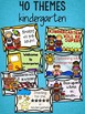 Back to School Postcards: Kindergarten