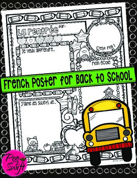 Back to School Poster ~ French ~ La rentrée