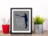 Babe Ruth Inspirational Quote Poster ~ Baseball Theme Classroom Decor
