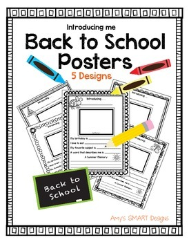 Back to School Posters: Introducing ME