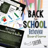 Back to School Behavior Board Game