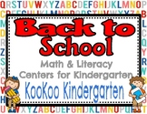 Back to School Printable Literacy and Math Centers for Kin