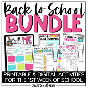 Back to School Activities | Beginning of the Year BUNDLE | Distance Learning
