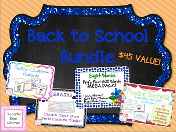Back to School Product Bundle
