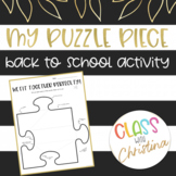 Back to School Puzzle Piece Craftivity - Getting to Know Y