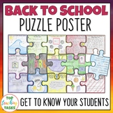 Getting To Know You Activities | All About Me Poster