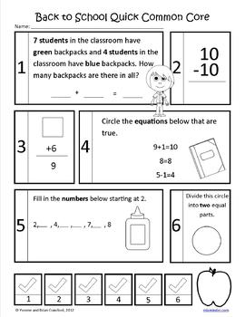 Back to School No Prep Common Core Math (1st grade) Distance Learning