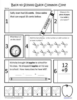 Back to School No Prep Common Core Math (2nd grade)