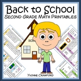 Back to School No Prep Common Core Math (2nd Grade) Distance Learning
