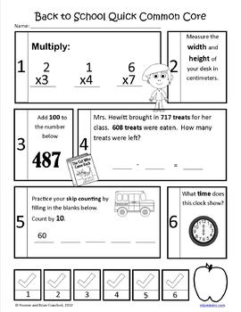 Back to School No Prep Common Core Math (3rd grade) Distance Learning