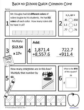 Back to School No Prep Common Core Math (5th grade) Distance Learning