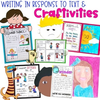 September Back to School Bundle: Interactive Lesson Plans Curriculum