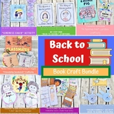 Mini Back-to-School Read Aloud Book Craft Bundle: 7 Crafts / First Day of School