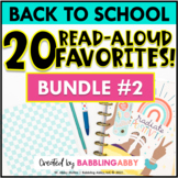 Back to School Read Aloud Bundle #2