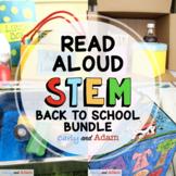 Back to School Read Aloud STEM / STEAM Challenges Bundle