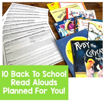 Back to School Read Alouds: First Week of School Activities