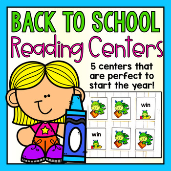 Back to School Reading Centers for First Grade