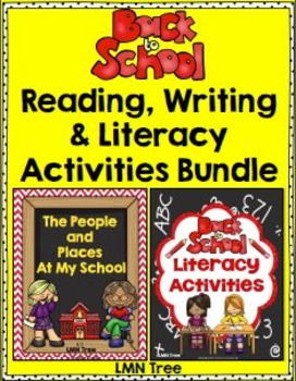 Back to School Reading, Writing, and Literacy Bundle