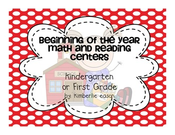 Back to School Reading and Math Centers