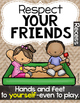 Back to School Recess Playground Rules & Prodecures