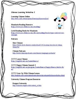 Back to School Resources for Family: Chinese Digital Learning Resources