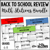 Back to School Review Math Stations BUNDLE