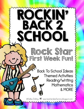 Back to School - Rock Star Students