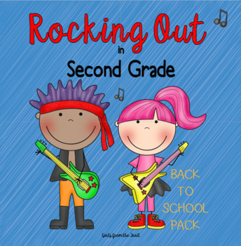Back to School Rocking Out in Second Grade