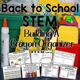 Back to School STEM