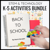 Back to School STEM Activities | Bundle | Distance Learning